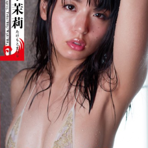 Calm the body 竹本茉莉