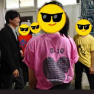 """秋篠宮さま、文化祭で女子の黄色い悲鳴に""""ニヤケ顔"""""""