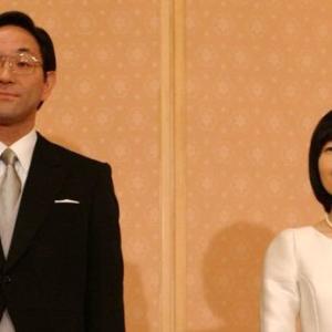 清子さまと結婚するために9,000万円の土地を「売却」 黒田さんの男気に涙