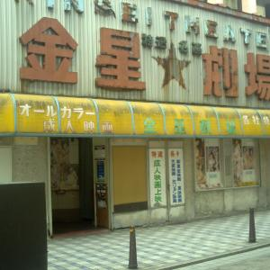 金星☆劇場