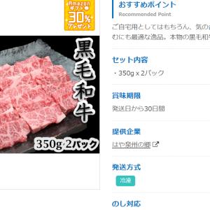 【大阪府泉佐野市】黒毛和牛特上カルビ焼肉用700g