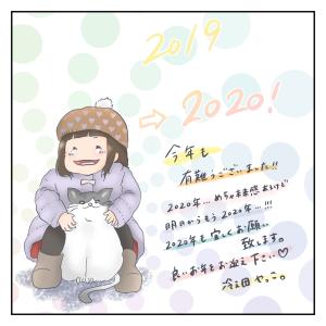 今年も有難うございました!