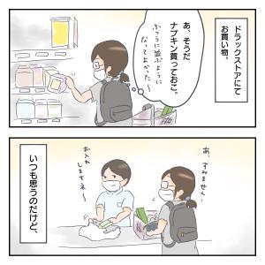 勉強になった。