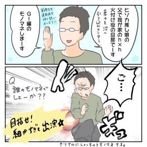 前回のおまけマンガ+コノビーの記事公開されてます(^o^)