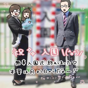 祝!入園🎊and近況報告+コノビーの記事公開されてます(^o^)