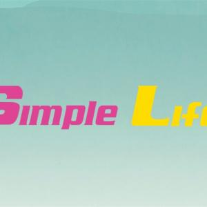 《Simple Life》購入品