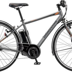 【電動アシスト自転車】回生エネルギーで充電してくれるブリヂストン TB1e発売