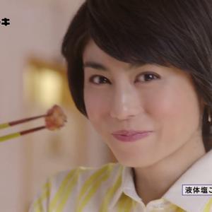 ハナマルキ塩麹CM女性(女の子)は芳野友美!柴咲コウに似てる?CMは嫌いとの声も