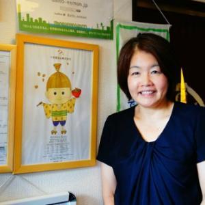 吉田恵美子のwikiプロフィール!大阪の納豆メーカー「小金屋食品」社長のセブンルール