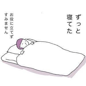【台風で具合が悪くなる】気圧の変化が原因?