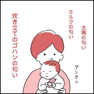 【育児ストレス】解消方法はこれ