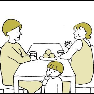 【義実家、同居の嫁】子育ての今と昔