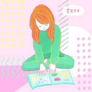 「小学生になる前に」【読んで良かったおすすめ絵本】3選