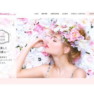 【制作実績】美容関連会社 ECサイトデザイン