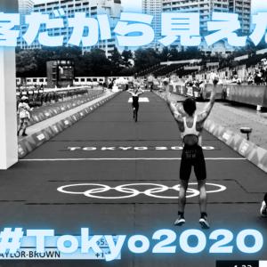 無観客だから見えたスポーツの本質 #Tokyo2020