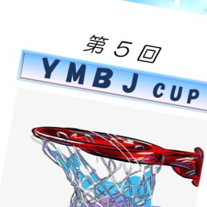 第5回YMBJカップ2019に参加します。