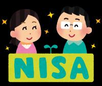 ネット完結・・・NISA編
