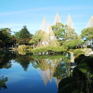 秋の金沢 紅葉の四高祈念公園と兼六園