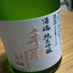 清水の様な透明感と上品な淡麗感が特徴の純米吟醸 吉田酒造店「手取川 酒魂純米吟醸」