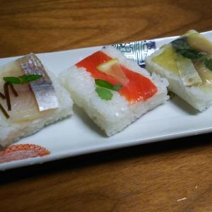 金沢の郷土料理「笹寿し」でしっぽり晩酌 芝寿し「三味笹寿し」