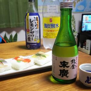 能登の100石酒蔵が醸す至極の一本 中島酒造店「末廣 純米吟醸初しぼり」