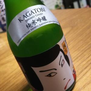 桜の花酵母で醸す粋な新定番純米吟醸酒 福光屋「加賀鳶 梅吉 純米吟醸」