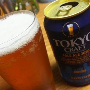 久し振りに味わうクラフトビール サントリー「TOKYO CRAFT(東京クラフト) ペールエール」