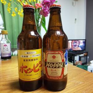 尿酸値が気になる人にピッタリ!ホッピービバレッジ「ホッピー」と宮﨑本店「キンミヤ焼酎」