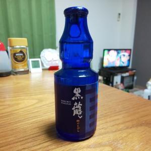 日本酒ビギナーの登竜門的大吟醸酒 黒龍酒造「黒龍 吟のとびら」