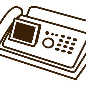 電話とFAX(2)