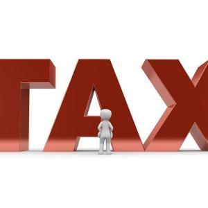 チュートリアル徳井問題|意外と知らない税務調査と税務組織の実態!