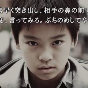 これまでに実況したゲームの振り返り…「428 〜封鎖された渋谷で〜」(14)〜17:00-18:00編〜