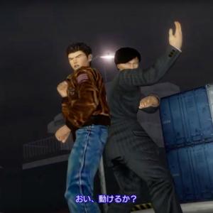 これまでに実況したゲームの振り返り…「Shenmue(シェンムー)」14〜港での最後の日(70人抜きバトル)〜