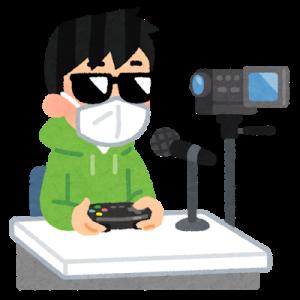 ゲーム実況者紹介記事新設の報告