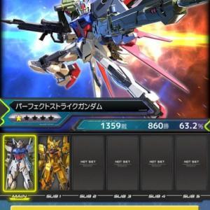 ゲーセンで遊んでいるゲームについて・・・「機動戦士ガンダム vs.シリーズ」⑤エクバ2で階級が中佐になった!