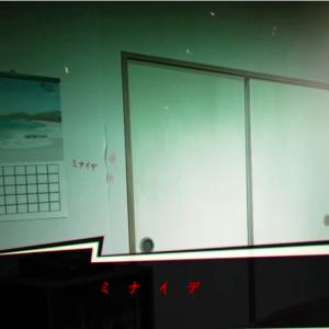 これまでに実況したゲームの振り返り…「NG(エヌジー)」(13)〜おたけび作家編続き、ロゼ授乳、見ないでください〜