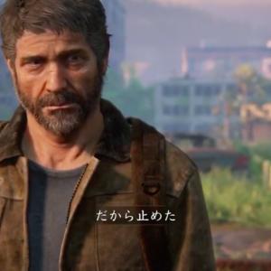 現在実況中のゲームについて…「The Last of Us Part II(ザラストオブアス2)」攻略(17)〜遂に明かされる真実〜