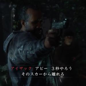 現在実況中のゲームについて…「The Last of Us Part II(ザラストオブアス2)」攻略(28)〜スカーの島上陸〜