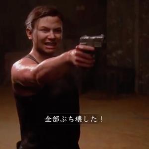 現在実況中のゲームについて…「The Last of Us Part II(ザラストオブアス2)」攻略(30)〜アビーの復讐、ディーナと同棲〜