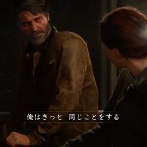 現在実況中のゲームについて…「The Last of Us Part II(ザラストオブアス2)」攻略(32)〜衝撃のラスト〜***最終回***