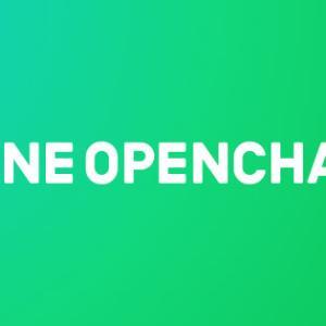 LINEにOpenChat(オープンチャット)が追加された件