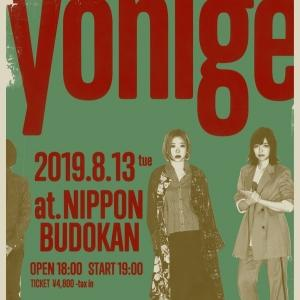 yonige 日本武道館でワンマンライブ開催 2019.8.13