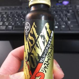 マムシとハブを配合した最強ドリンク☆商品レビュー