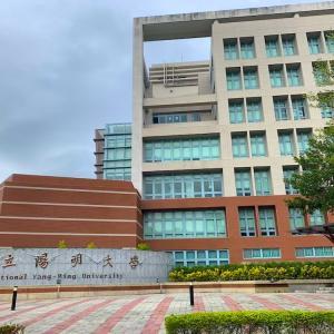 【台湾でノマドに適しているのはどこ?】陽明大学図書館