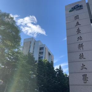 【台湾でノマドに適しているのはどこ?】国立台北科技大学図書館