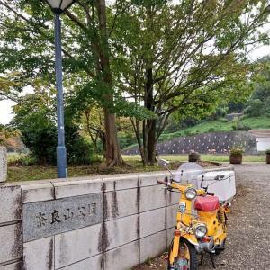 東京都の大阪へプチツーリング