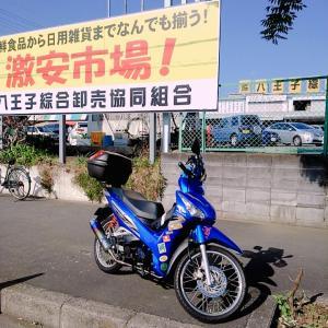 八王子総合卸売センター 市場屋宗助さんの北海海鮮丼