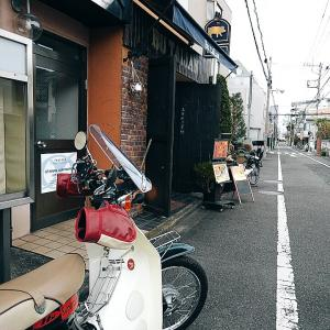 世田谷区 ブタリアンレストランさんの豚丼真珠
