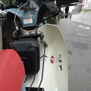 C125 埼玉で新潟を感じる?ランチツーリング
