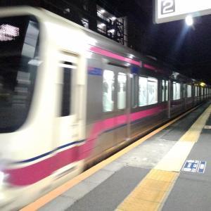 奈良カブミーティングへ